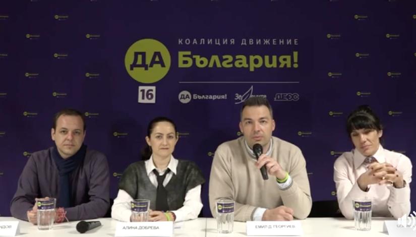 Разговор с българи в чужбина