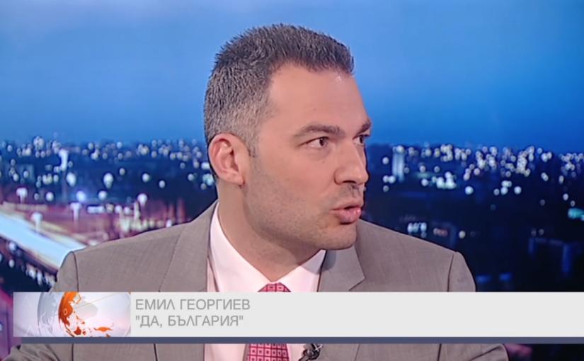 Българските приоритети в многоскоростна Европа