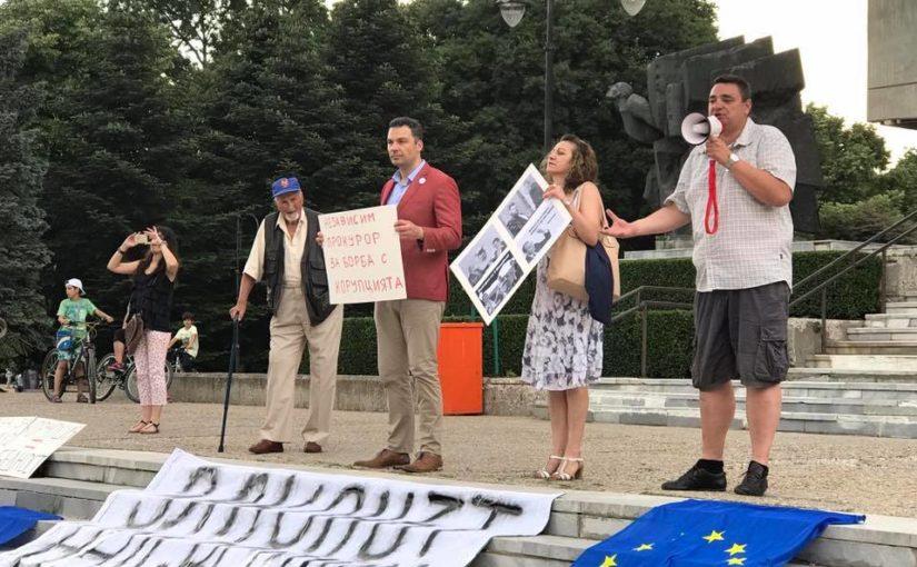 Марш за правосъдие във Варна