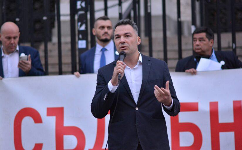 Правосъдие без каскет 07.10.2020 – адв. Емил А. Георгиев